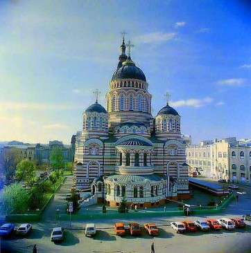 Which air travel companies are available in kharkov